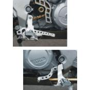 Footpeg Relocation Kit w/brake and shifter, BMW F650GS, G650GS, Dakar & Sertao