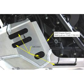 Hard Part for BMW engine guard,  F800GS/ADV, F700GS, F650GS Twin Product Thumbnail