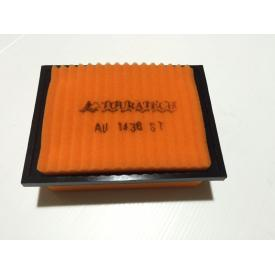 UNI - Main Air Filter, KTM 1190 Adventure / R /1290 SA Product Thumbnail