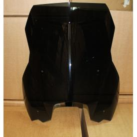 Scratch & Dent, KTM 1090/1190, Windscreen, Large, Tinted, 371-6222 Was $239.95 Product Thumbnail